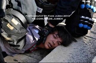إعتداء سابق على فايز أبو رميله / تصوير: فادي الجعبة