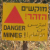 Historic Legislation Paves Way to a Mine-Free Israel