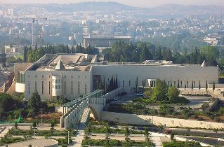 The Supreme Court in Jerusalem (Wiki Commons)
