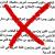 איסור פסול על שימוש בשפה הערבית במשרד החינוך