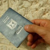 אילוסטרציה: דרכון