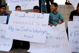 הפגנה נגד המחסור בכיתות בירושלים המזרחית, 2008. צילום: Mirah Curzer