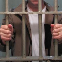 אילוסטרציה - כלא.