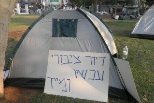תל אביב, קיץ 2011. צילום: טל דהן