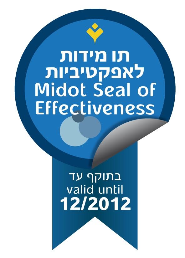 תו מידות לאפקטיביות, בתוקף עד 12/2012