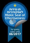 תו מידות לאפקטיביות, בתוקף עד 06/2017