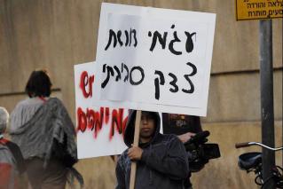 הפגנה בע'גמי, 2012. צילום: טל קינג (CC-BY-NC)