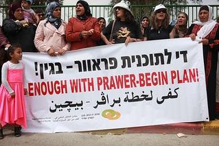 הפגנה נגד התוכנית, מאי 2013. CC-BY-NC: Tal King