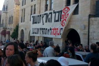 """עצרת """"תג מאיר"""" בירושלים. צילום: האגודה לזכויות האזרח"""