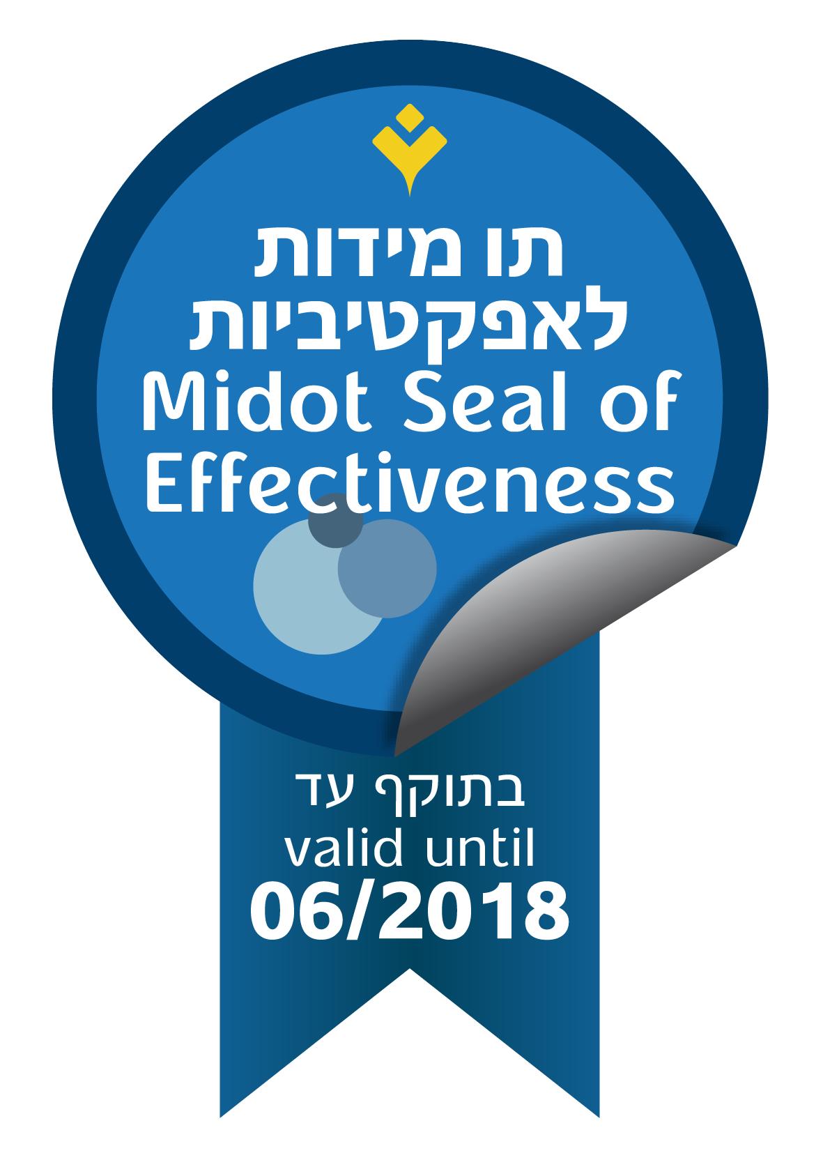 תו מידות לאפקטיביות, בתוקף עד 06/2018